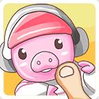 全民飞猪大战