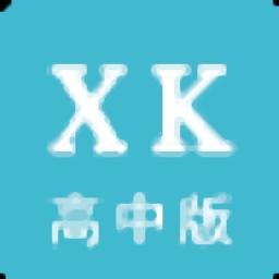 信考中学信息技术考试练习系统内蒙古高中版