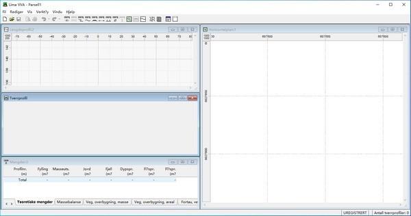 Lima VVA软件截图