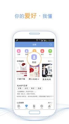 四五中文网
