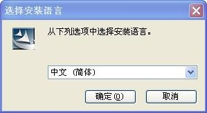 汉翔大将军手写板驱动