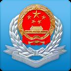2021辽宁省电子税务局客户端