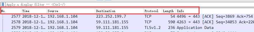 Wireshark(网络抓包工具)