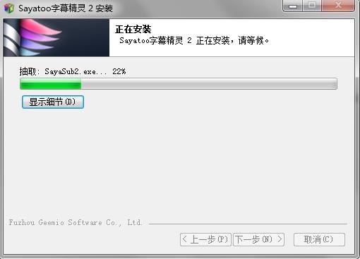 傻丫头字幕精灵 title=