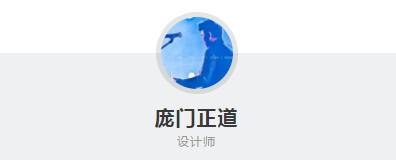 庞门正道标题体 title=