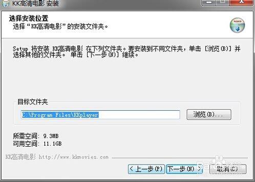 kk高清电影播放器 title=