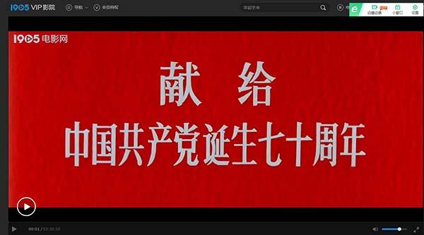 M1905私人影院 title=