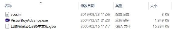 口袋妖怪绿宝石 title=