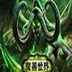 魔兽世界苍穹字体