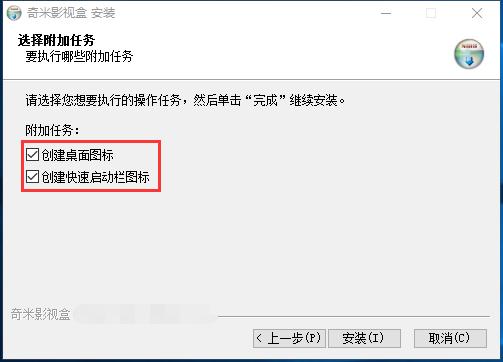 奇米影视盒 title=