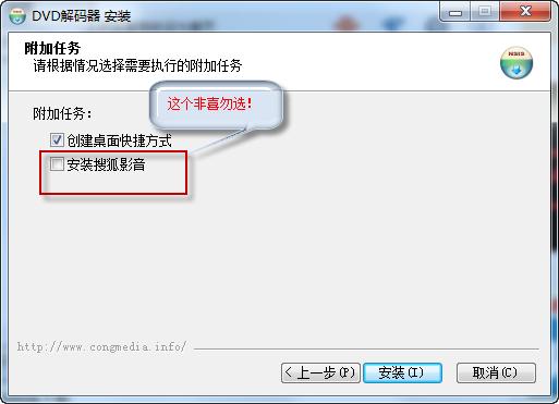 DVD解码器 title=