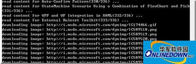 MSDN 下载器