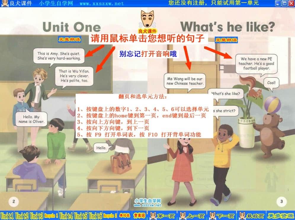 小学英语五年级上册点读电子课本