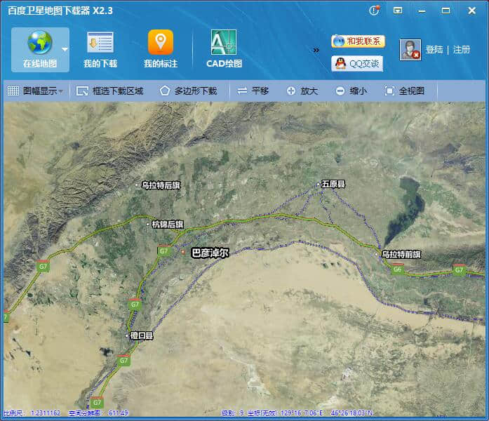 百度卫星地图下载器