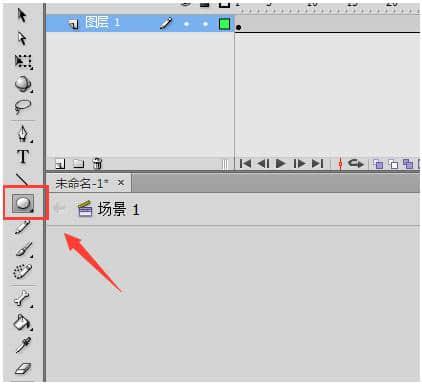 Macromedia Flash 8.0