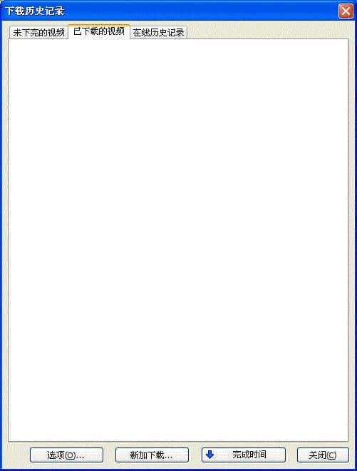 稞麦综合视频站下载器Mac版