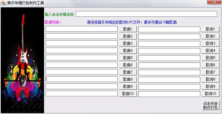 QQ截图20200711100125.png