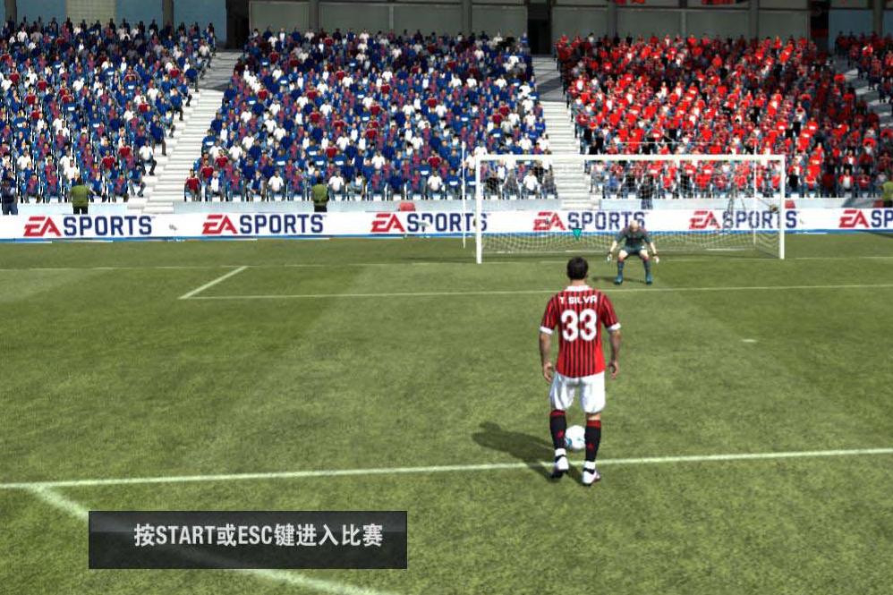 FIFA2012画面效果增强补丁
