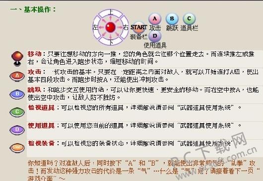 20126121121875970.jpg
