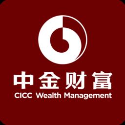 中投证券超强版(中金财富合一版)