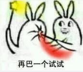 巴啦啦小魔仙图片