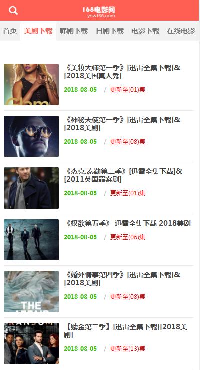 168电影网