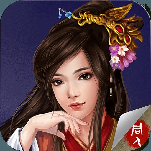 三国刘备传