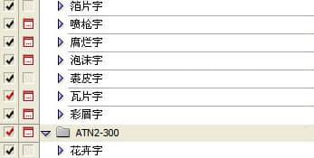 ps特效字体动作合集(1100款)