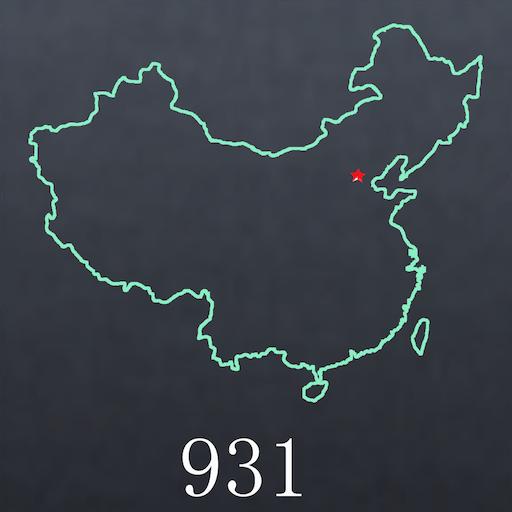 钓鱼岛地形图