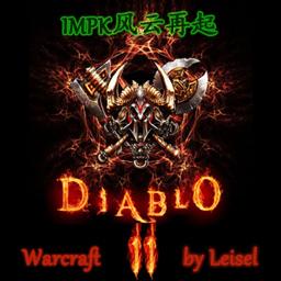 暗黑破坏神3(Diablo III)搜狗输入法皮肤